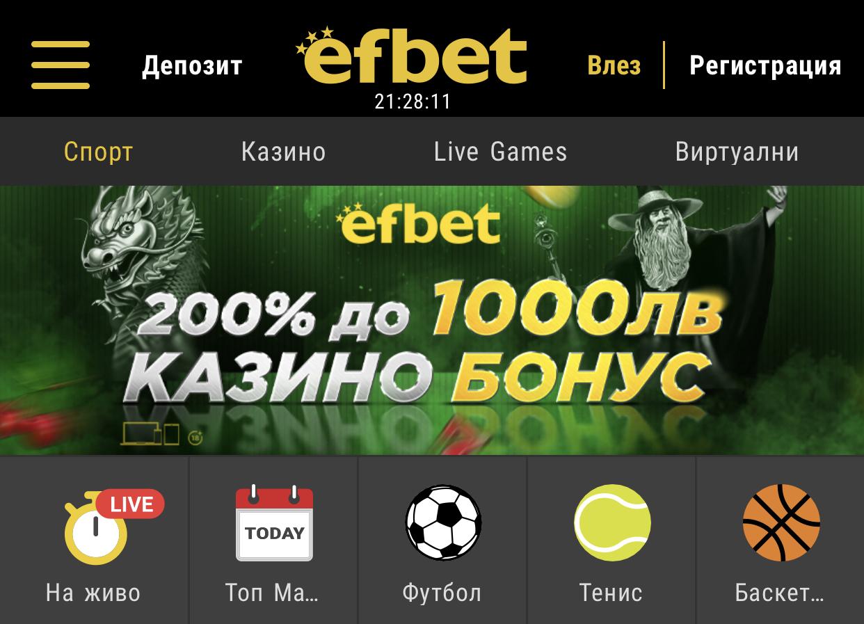 ефбет-бонус-казино-1000-лева.jpg