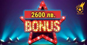 2630-лева-бонуси-от-уинбет-ефбет-палмсбет