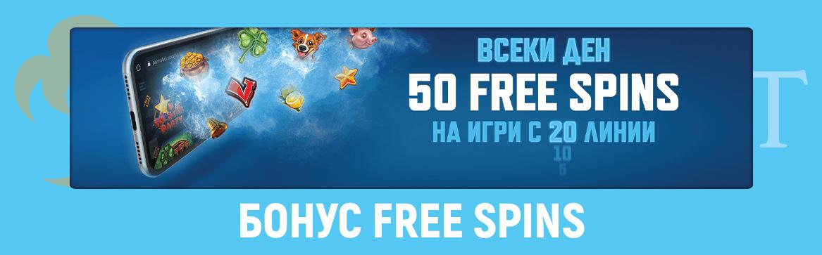 Palmsbet 50 Free Spins-komarbet.com