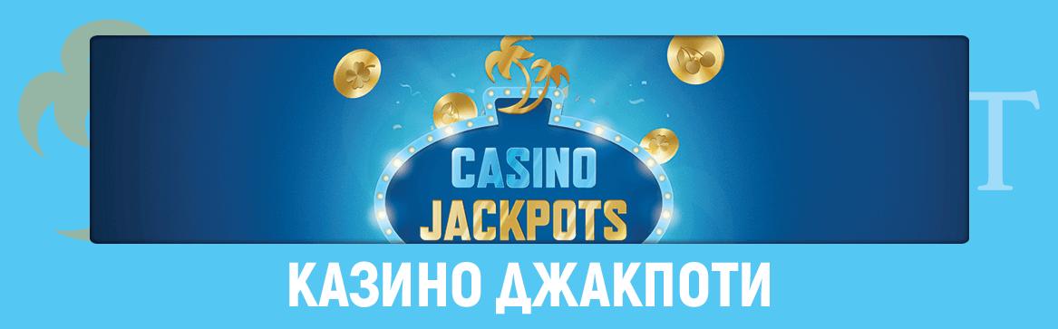 Palmsbet casino jackpots-komarbet.com