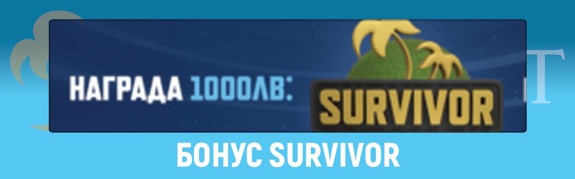 Palmsbet bonus survivor-komarbet.com