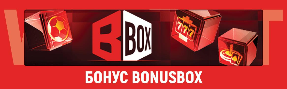 Winbet bonusbox-komarbet.com