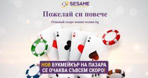 casino-sesame-zalozi