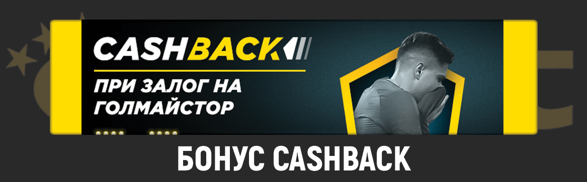 efbet bonus cashback-komarbet.com