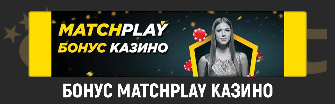 efbet matchplay casino-komarbet.com
