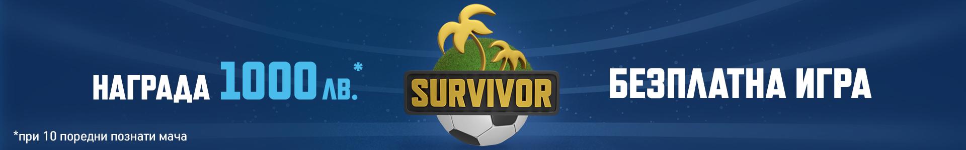 бонус survivor