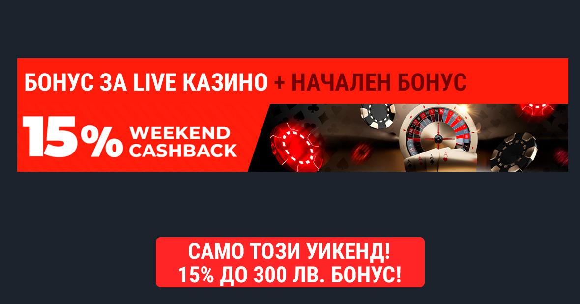 winbet-cashback-live-kazino