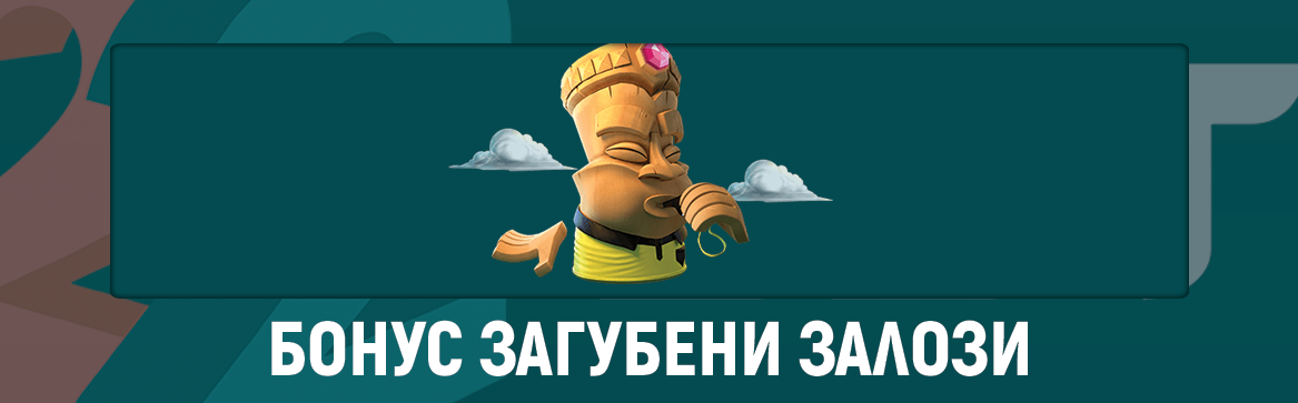 22Bet zagubeni zalozi-komarbet.com