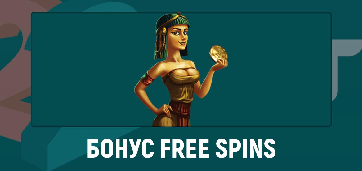 22Bet free spins-komarbet.com