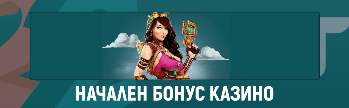 22Bet nachalen bonus casino-komarbet.com