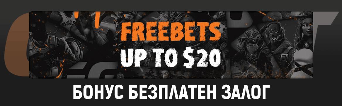 GGBet free bet-komarbet.com