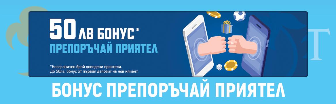 Palmsbet bonus preporachai priyatel-komarbet.com