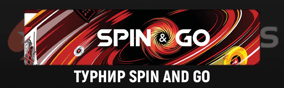 Pokerstars turnir spin and go-komarbet.com