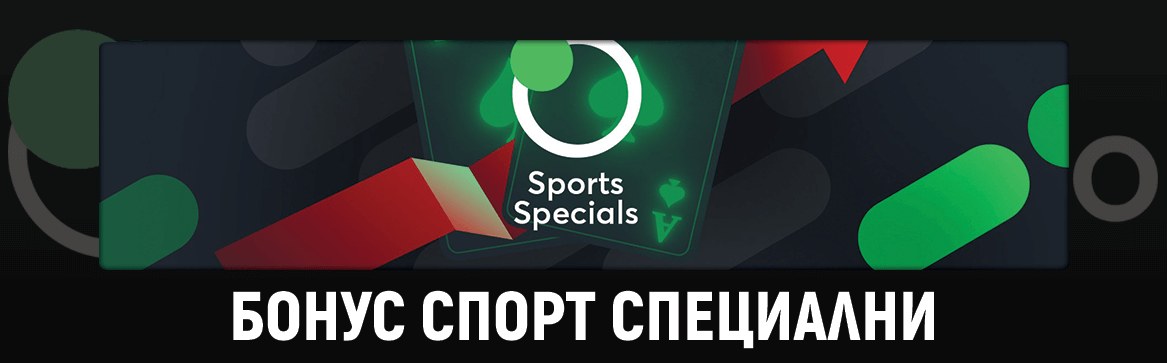 Sportsbet.io bonus sport specialni-komarbet.com