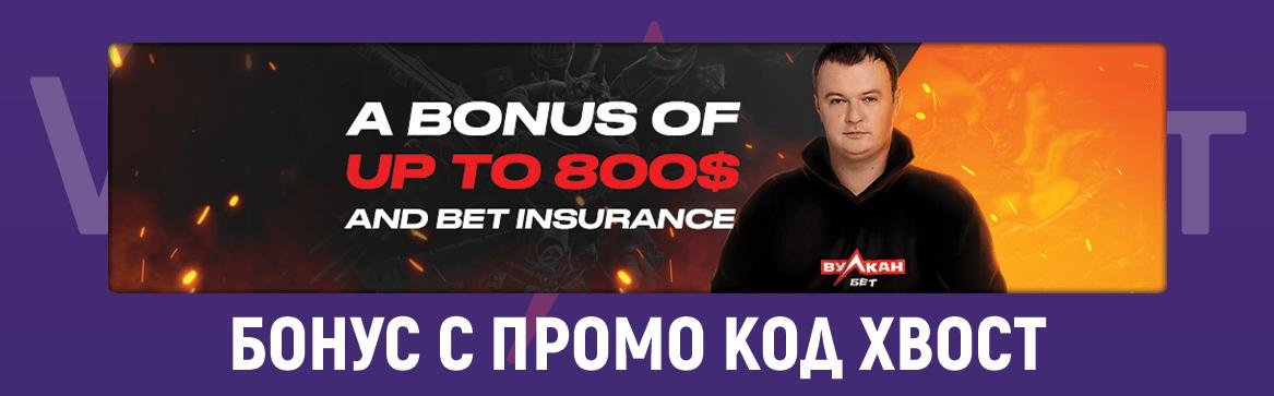 Vulkanbet xboct bonus-komarbet.com