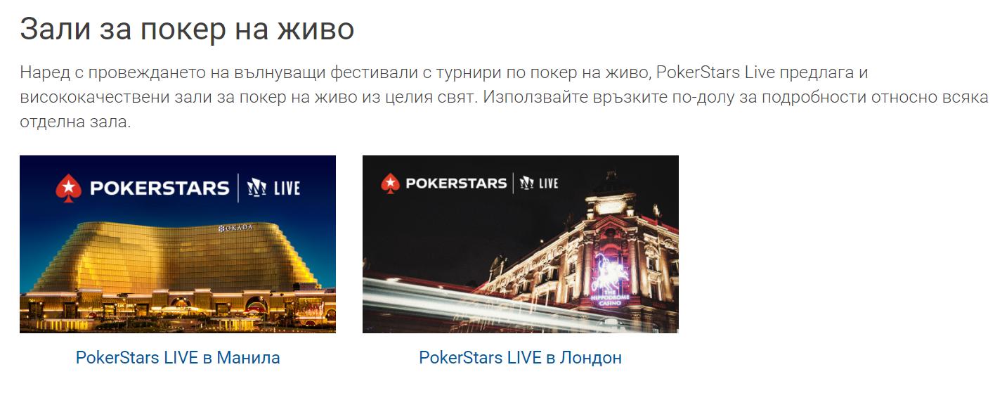 live poker-komarbet.com