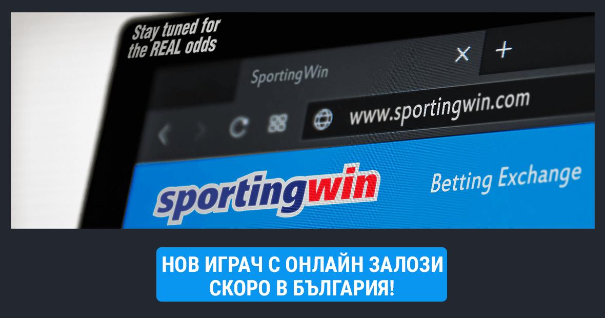 sportingwin-komarbet.com