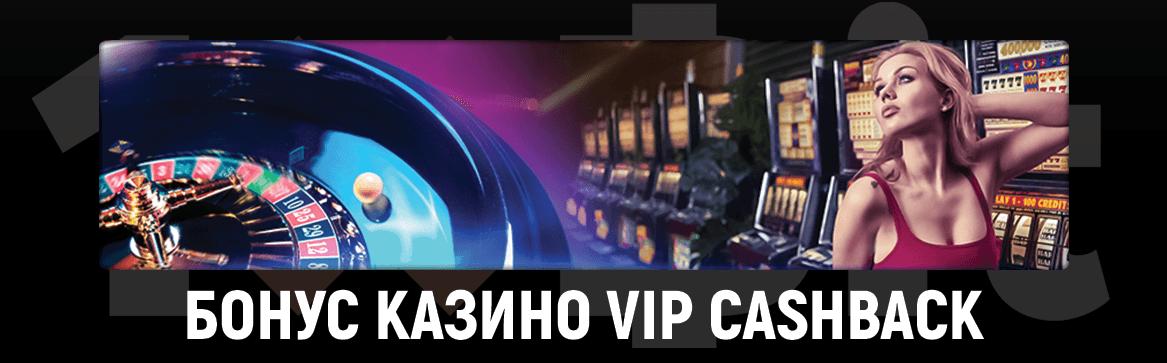 1xBit bonus casino vip cashback-komarbet.com