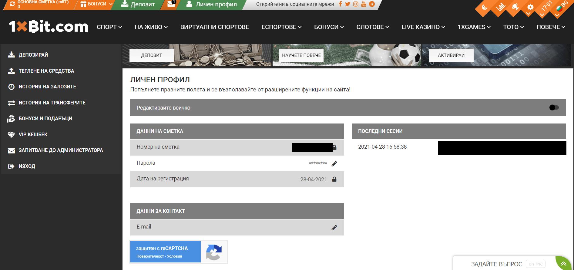 1xbit lichen profil-komarbet.com