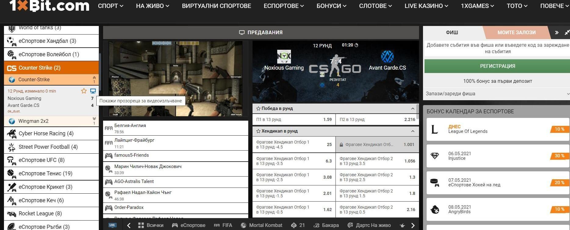 1xbit live esports-komarbet.com