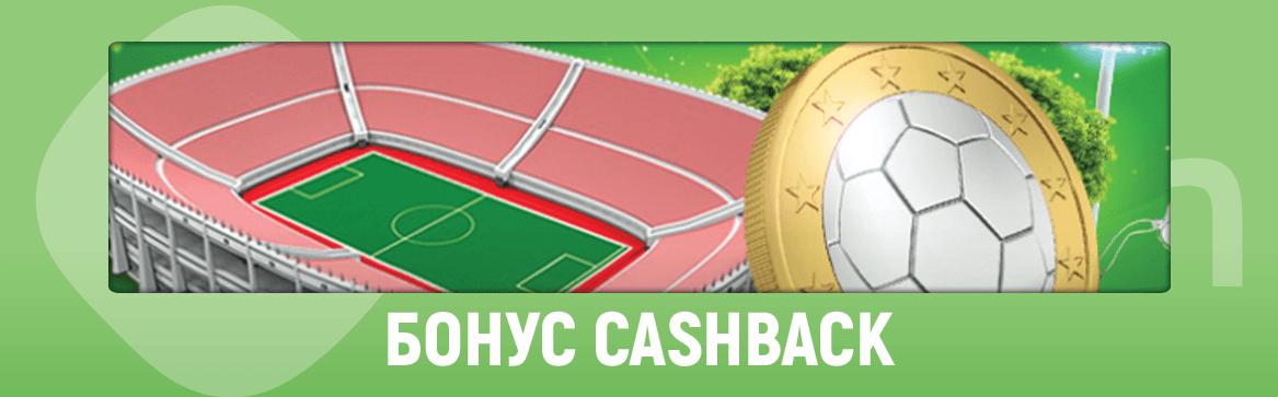 LSbet cashback bonus-komarbet.com