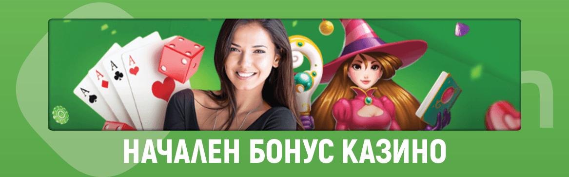 LSbet nachalen bonus casino-komarbet.com