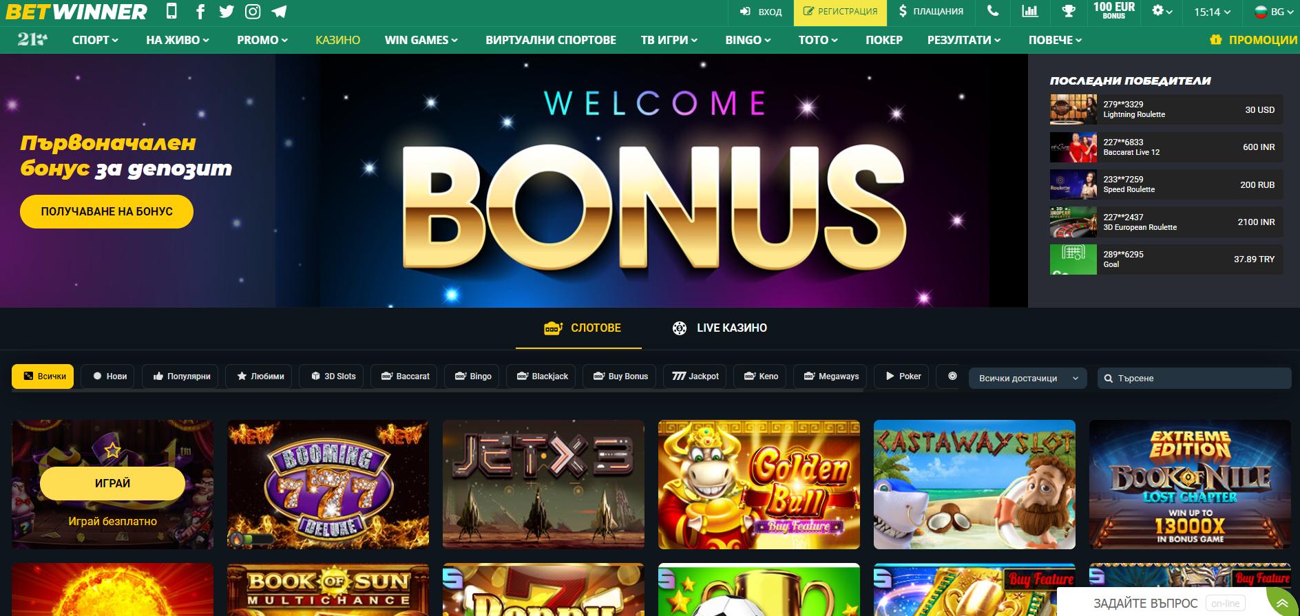 betwinner casino-komarbet.com
