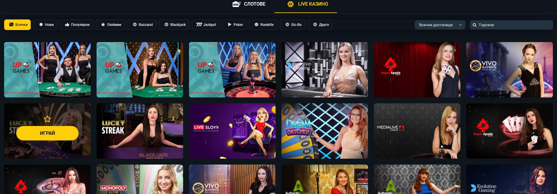 betwinner live casino-komarbet.com