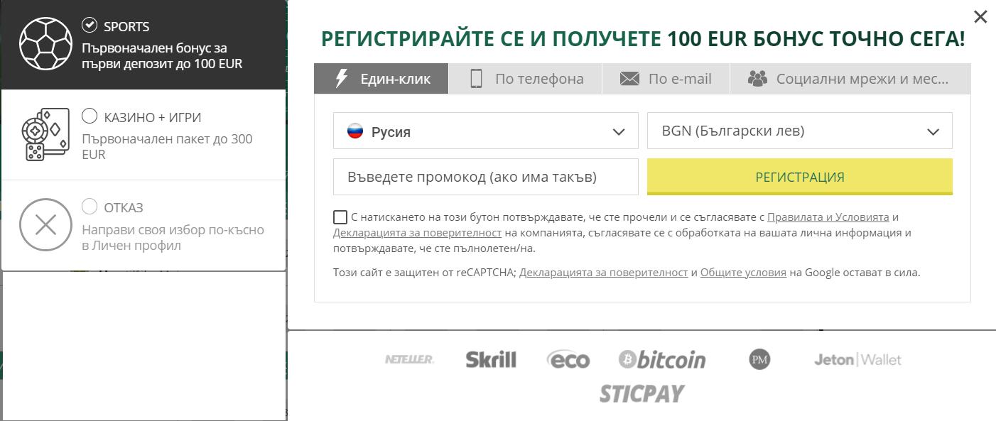 betwinner registratsia-komarbet.com