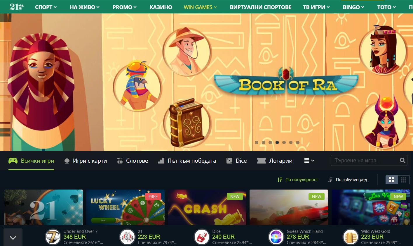 betwinner win games-komarbet.com