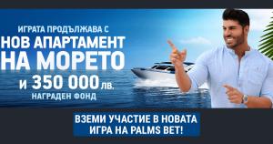 palmsbet fiki apartament na moreto-komarbet.com