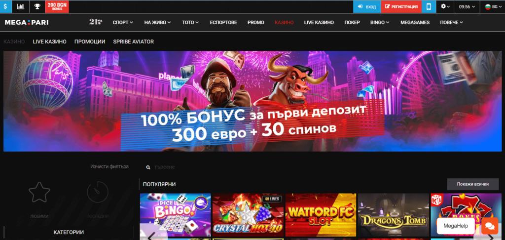 megapari casino nachalna stranitsa-komarbet.com