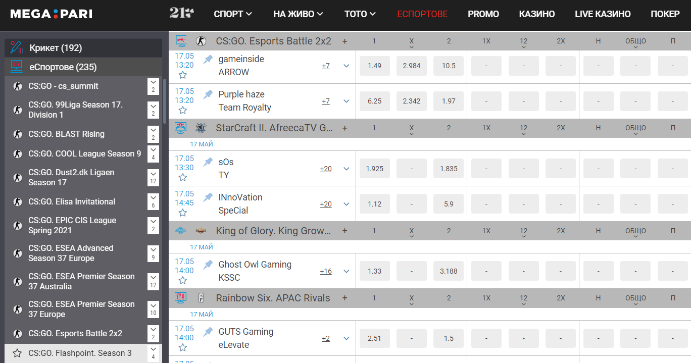 esports-komarbet.com