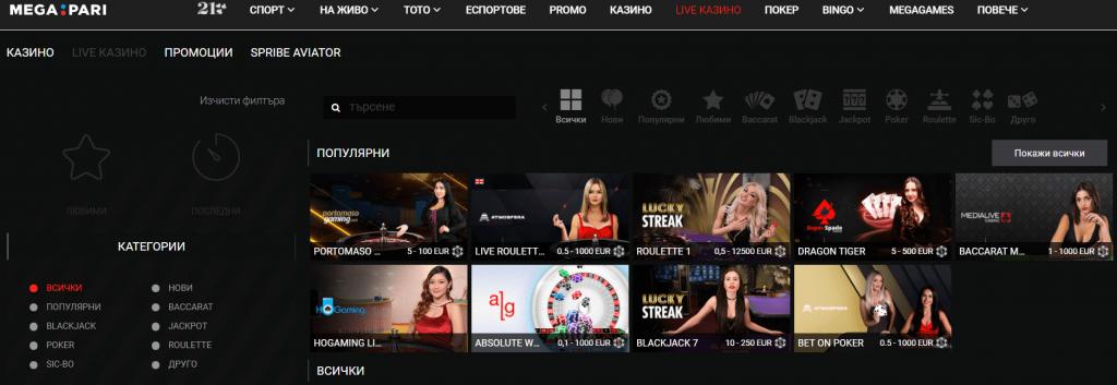 live casino-komarbet.com