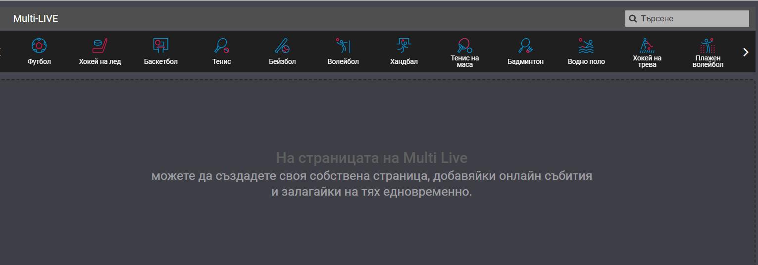 megpari multi live zalog-komarbet.com
