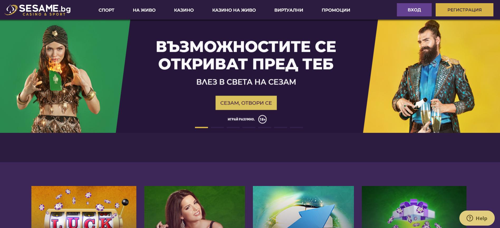sesam-nachalna-stranitsa-komarbet.com