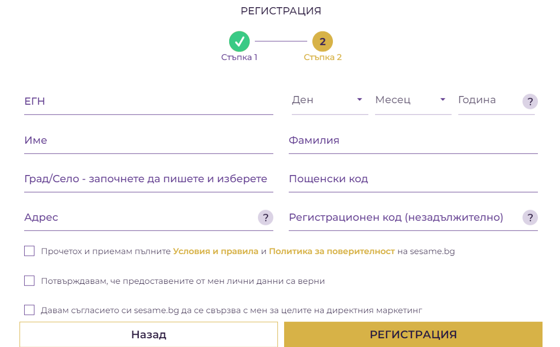 sesame-registratsia 2-komarbet.com