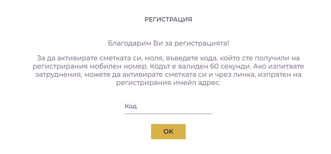 sesame-verifikatsia-kod-komarbet.com