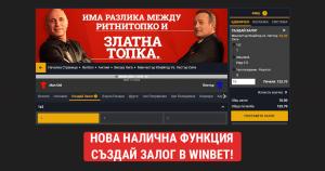 winbet sazdai zalog-komarbet.com