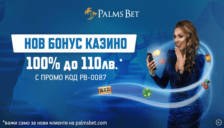homepage Bonus_Casino-komarbet.com
