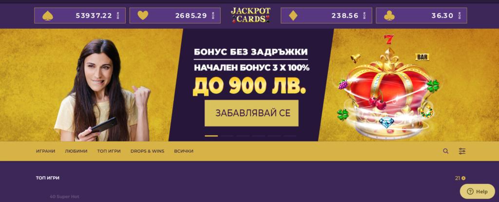 sesame casino-komarbet.com