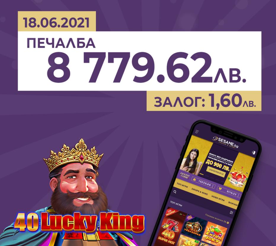 sesame jackpot cards-komarbet.com