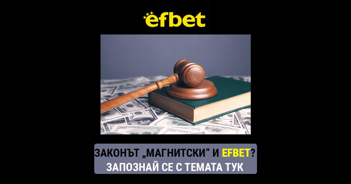 magnitski i efbet-komarbet.com