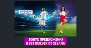 sesame evro 2020 i bet builder-komarbet.com
