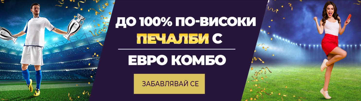 sesame evro kombo-komarbet.com