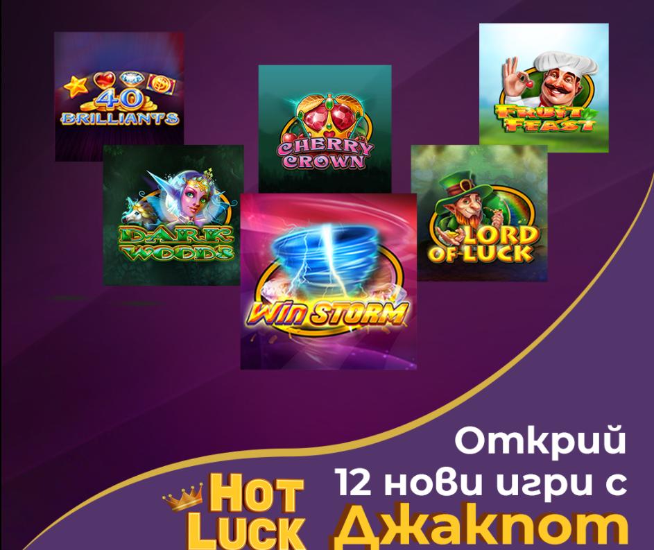 sesame new slot igri hot luck-komarbet.com