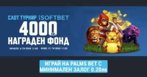 palms bet isoftbet slot turnir-komarbet.com