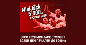 winbet mini jack evro 2020-komarbet.com