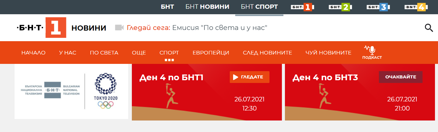 bnt-komarbet.com