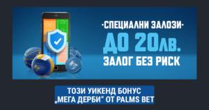 palms bet mega derbi zalog bez risk-komarbet.com